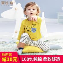 宝宝纯棉秋衣秋裤套装婴儿内衣套装