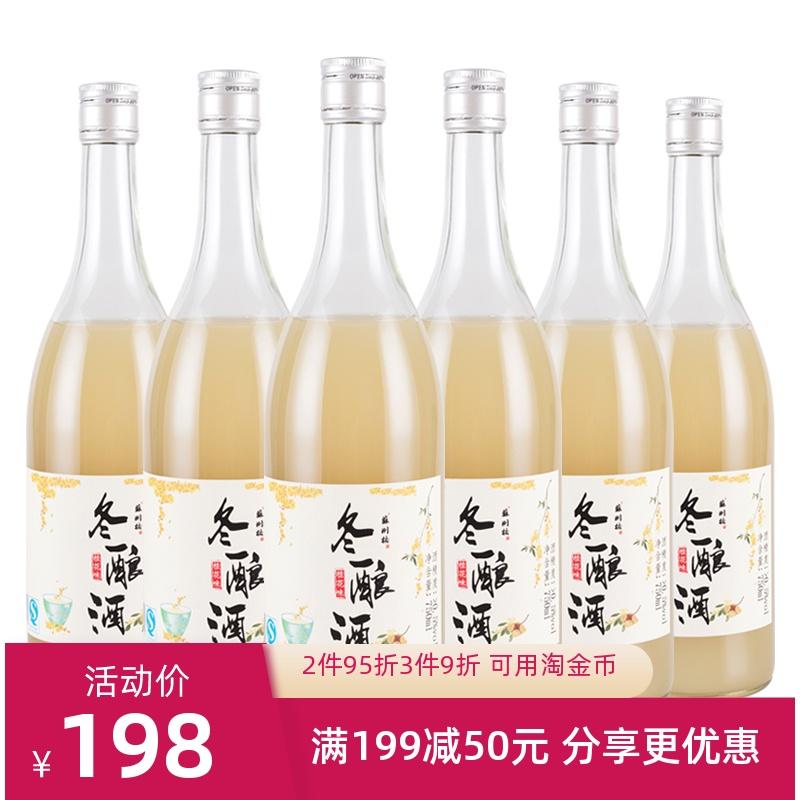 苏州桥冬酿酒桂花米酒江南特产家人团圆送礼整箱6瓶礼盒装
