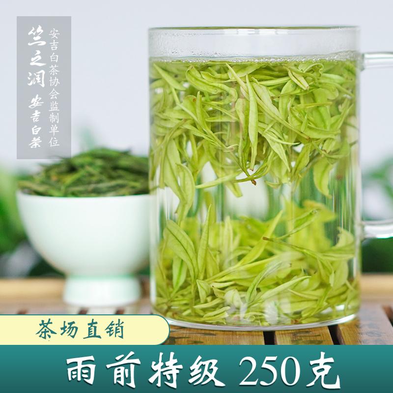 Белый чай Анжи Артикул 9941727861