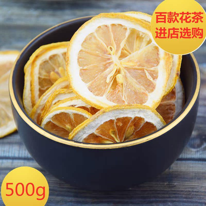 手慢无柠檬片泡茶干片罐装散装柠檬片柠檬片泡茶干片柠檬片泡茶干片1斤