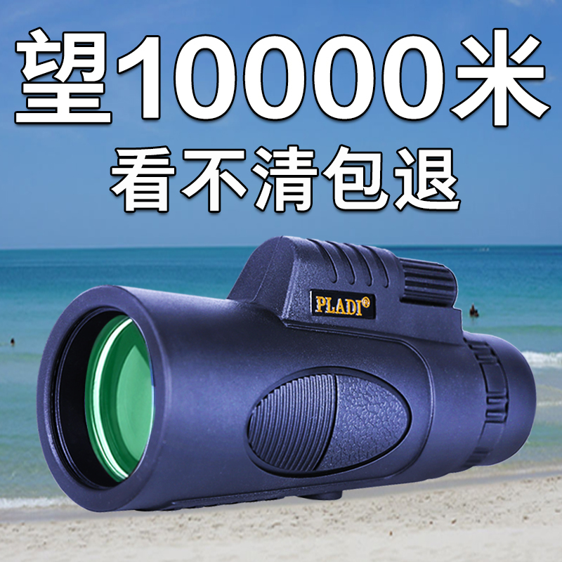 New special infrared night vision human body monocular night high definition telescope eyeglasses