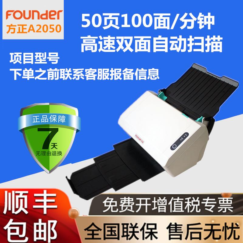 Сканеры Артикул 603053038250