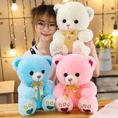 毛绒玩具熊公仔熊猫抱抱熊女生日礼物可爱布娃娃大抱枕玩偶泰迪熊