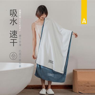 AOKEE A类刺绣日系吸水大浴巾 多款