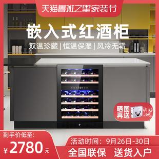 145D红酒柜 嵌入式 维品诺BU VINOPRO 恒温红酒茶叶家用保鲜冷藏柜