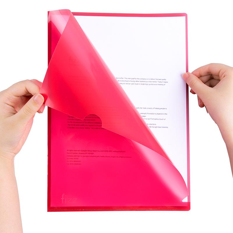 fizz彩色学生用l型文件夹透明办公用品L型10只装加厚PP文件套文件袋