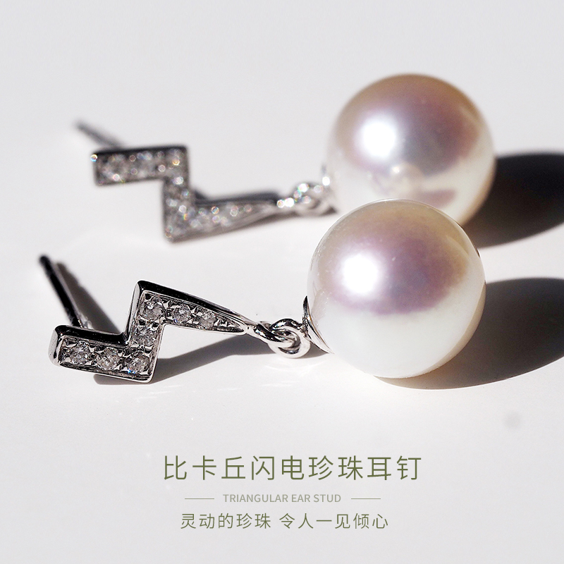 Mins Pearl also wants to marry bikaqius 18K platinum diamond three dimensional lightning pearl stud
