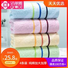 4 clean and elegant cotton towels for face washing and bathing