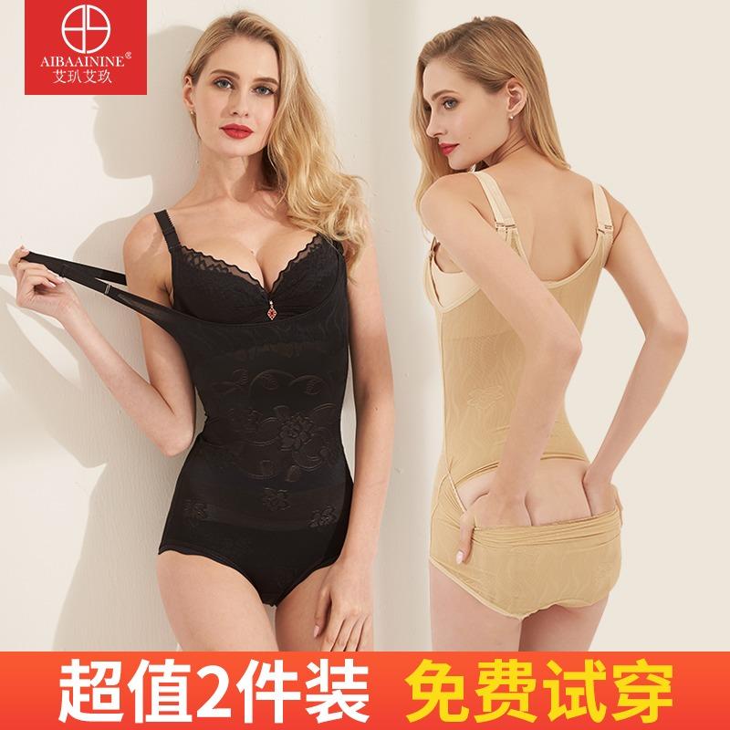 美人己计塑身内衣正品收腹束腰燃脂美体无痕提臀超薄款连体瘦身衣