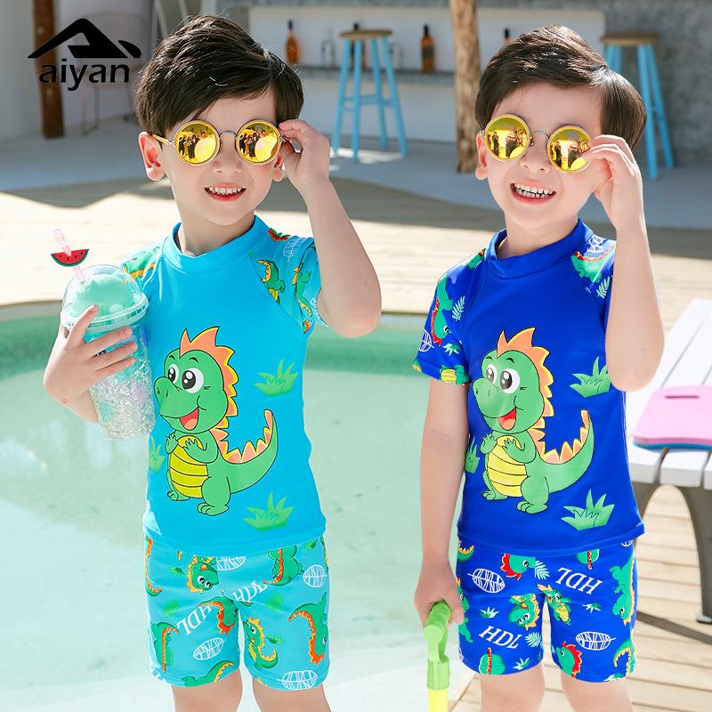 艾沿男童套装沙滩防晒速干游泳衣满288.00元可用200元优惠券