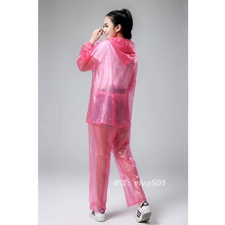 上下薄款轻山地车雨衣套装分体雨裤限3000张券