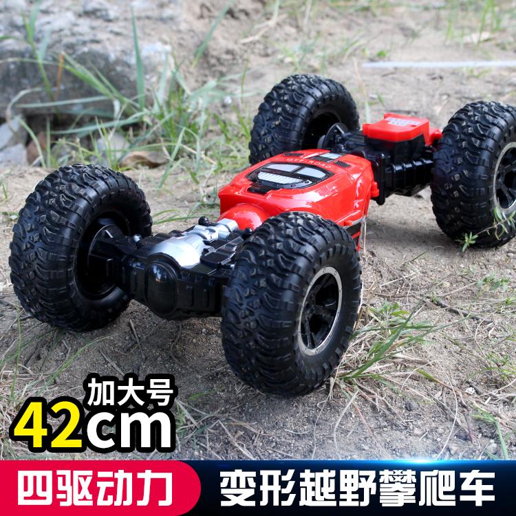 攀爬儿童玩具大脚怪扭变车四驱高速防水遥控遥控车越野车电动高速,可领取元淘宝优惠券