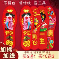 马丁靴内增高鞋垫保暖冬5cm432增高鞋垫男女全垫半垫隐形双2