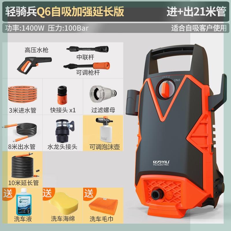 260.61元包邮家用220v高压全自动洗车水枪洗车机