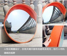 转弯镜停车场道路灯罩广角镜镜子转角反光镜死角行车公路圆形