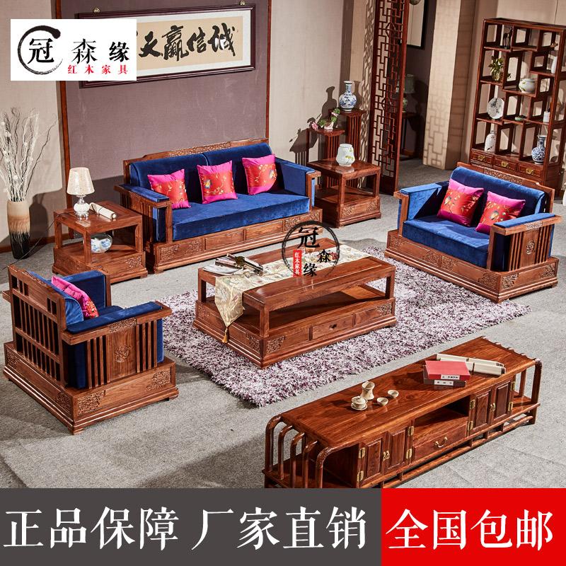 新中式红木家具刺猬紫檀花梨木茶几热销0件有赠品
