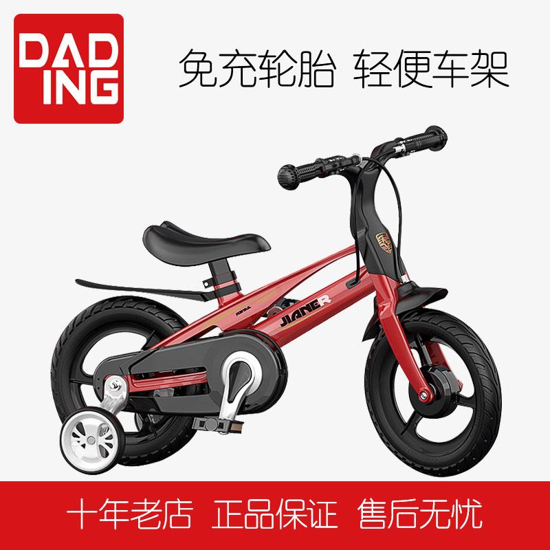 正品健儿儿童自行车2小男孩子3宝宝4脚踏车5童车6一女孩7-8岁单车