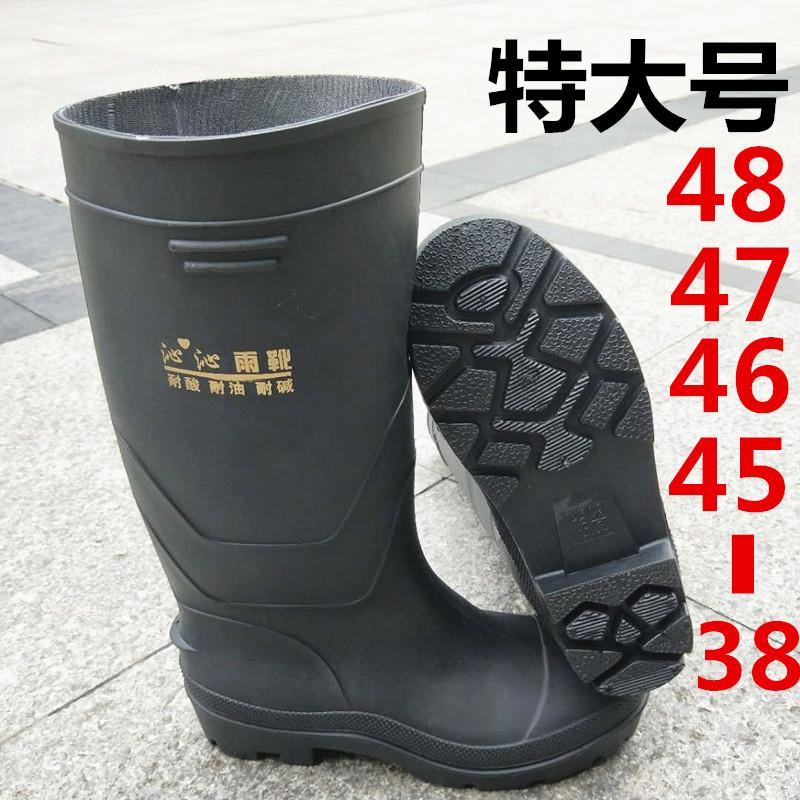 大码雨鞋男46 47 48特大号水鞋高筒防滑雨靴防水加厚耐磨劳保水靴