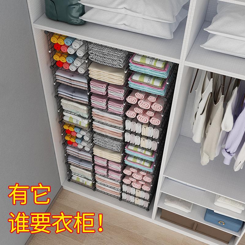 Приспособления для складывания одежды Артикул 603977536398