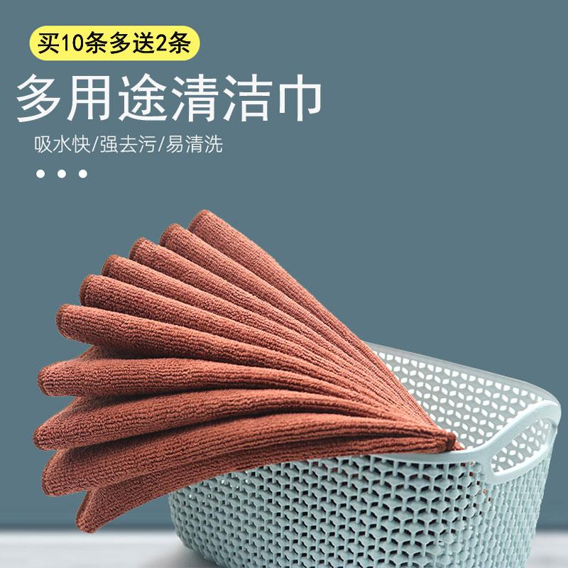 雑巾家事は清潔で水が吸えます。タオルは落ちません。台所用品はテーブルクロスを拭いて、家庭で油をつけないで食器を洗います。