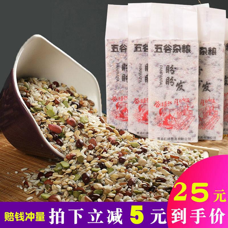八宝粥米五谷杂粮粥营养早餐5斤装农家十谷米粗粮八宝粥组合原料