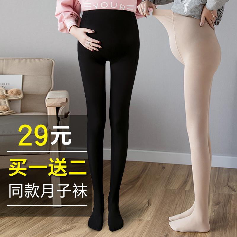 孕妇连裤袜子秋季连脚托腹连体秋装券后29.00元