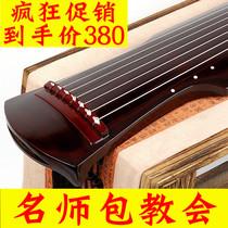 桐木古琴伏羲式古琴款初学者专用送调音器琴穗教材养弦膏包邮