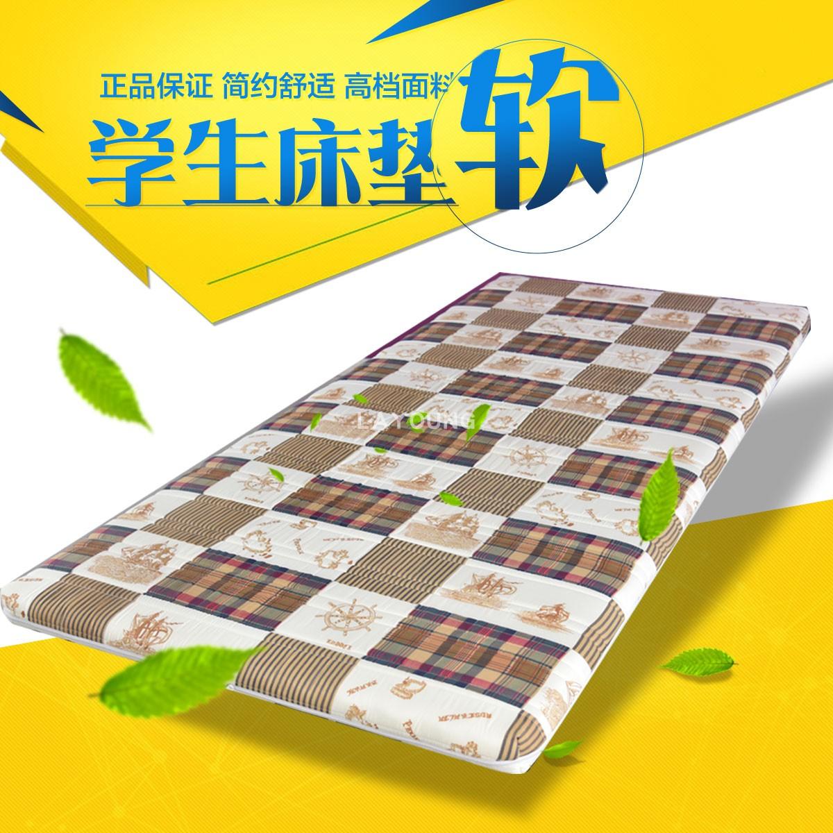 学生宿舍席梦思厚床垫0.9m褥子独立弹簧单人床1米床榻榻米地铺1.2