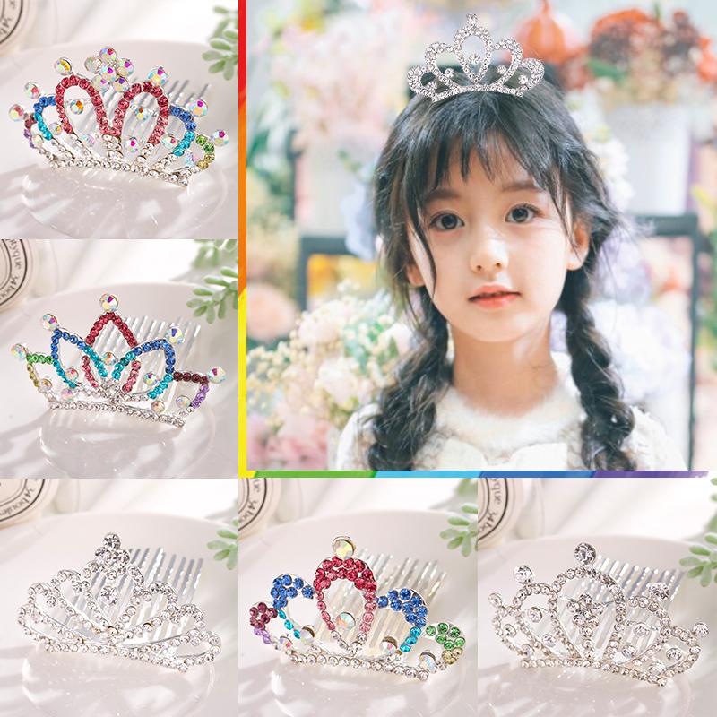 儿童皇冠发梳插梳可爱女童发饰发卡热销12件手慢无