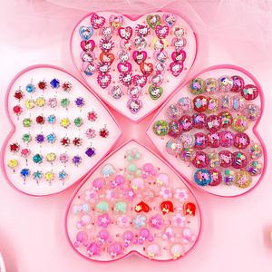 儿童卡通小戒指冰雪奇缘爱莎公主的首饰品小女孩可爱钻石玩具套装