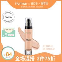 flormar粉底液HD亮肤奶油肌女干皮轻薄哑光持久隔离水润学生正品