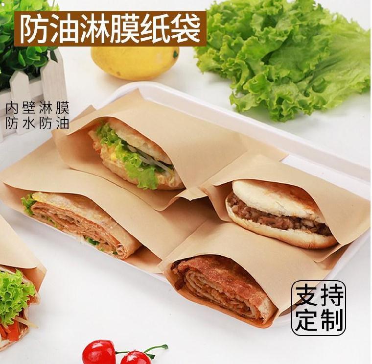 包装袋三角袋白吉馍一次性肉夹馍纸袋定做淋膜小吃防油纸袋肉夹馍
