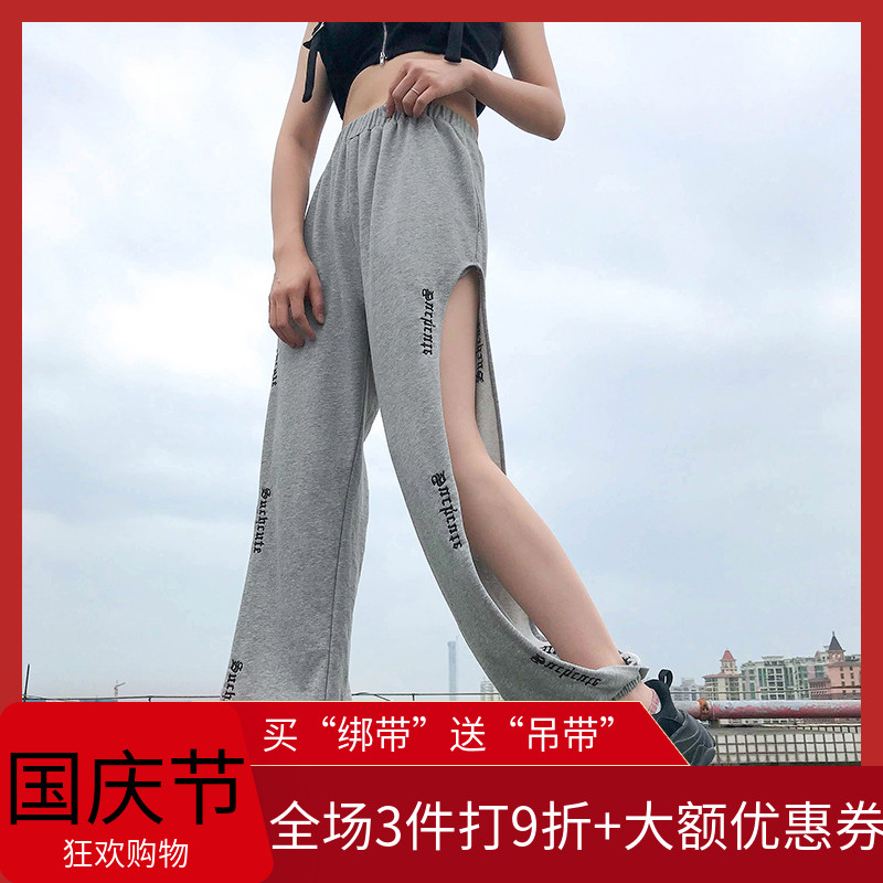 特色侧边开叉镂空休闲卫衣裤裤子限时抢购
