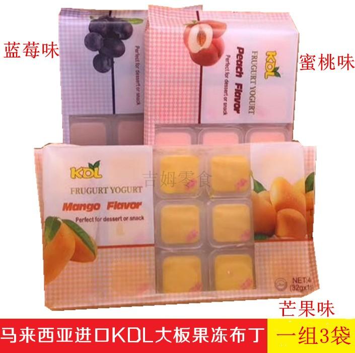 Malaysia flavor KDL childrens jelly pudding shot 1 hair 3 bags 480g mango flavor peach flavor Blueberry
