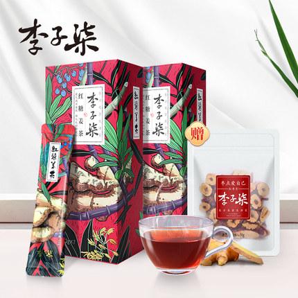 李子柒 红糖姜茶 女生大姨妈姜红糖水 姜糖茶姜枣茶速溶  2盒装