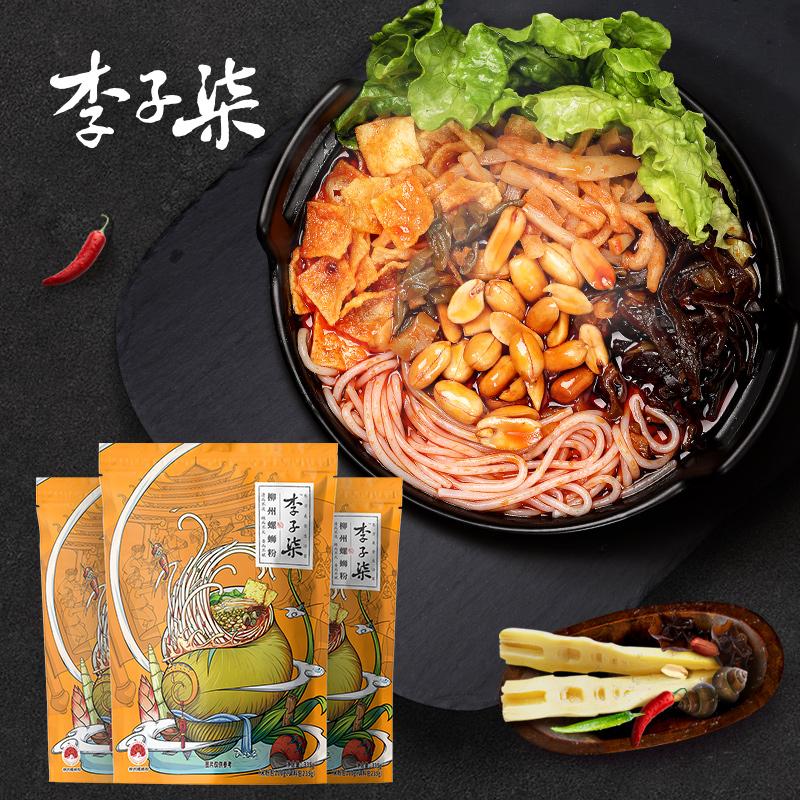 李子柒螺蛳粉广西特产柳州螺丝粉速食方便面米线螺狮粉3袋装 - 封面