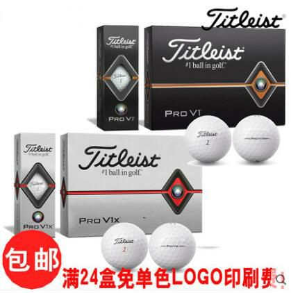Genuine Golf Titleist Pro V1 three layer Ball Pro V1x four layer ball 2019 all new