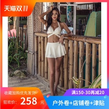 DK sexy steel tub, bikini chest size, chest waist waist, belly split style skirt, hot spring swimsuit.