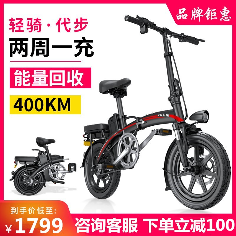 Lithium battery car adult 48V folding electric bicycle, male and female. Driving on behalf of tram and scooter