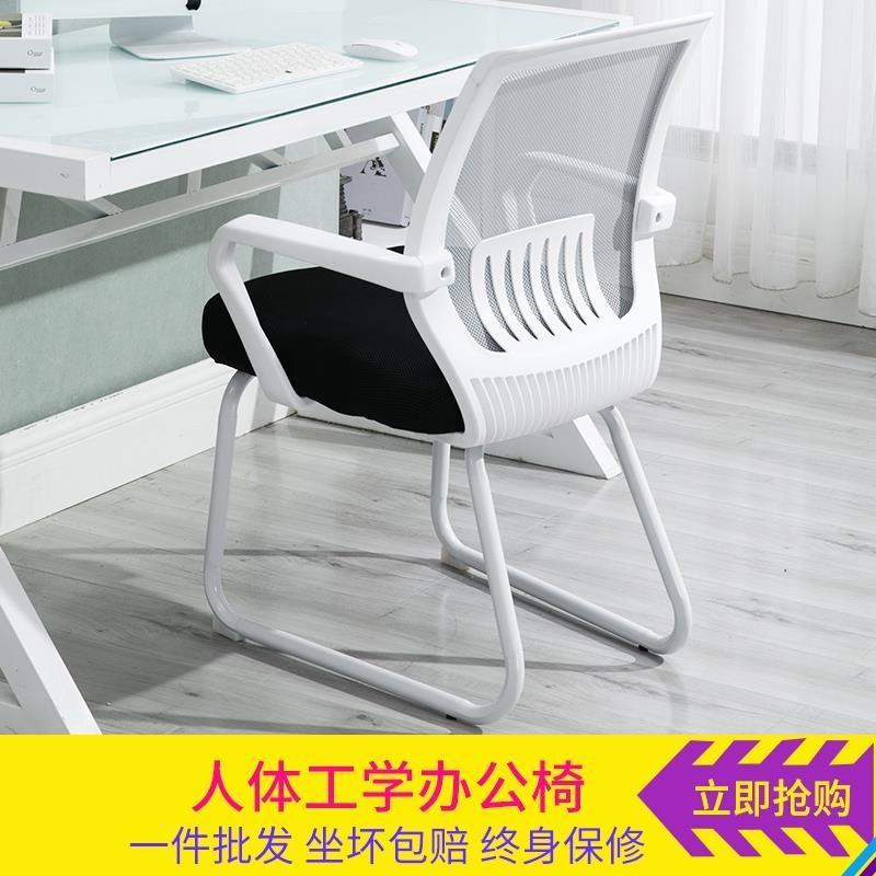 凳子电脑椅专用办公寝室宿舍懒人大学生麻将机靠背久坐不累舒适