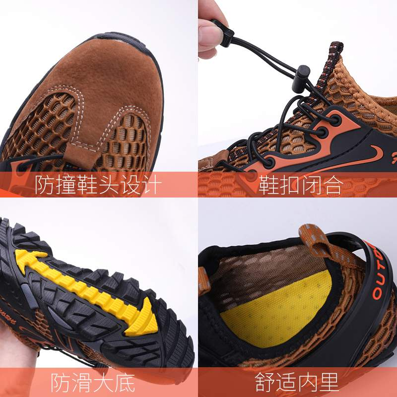 2020 cross border cycling shoes portable buckle no lock mens light breathable cycling shoes road cycling walking shoes