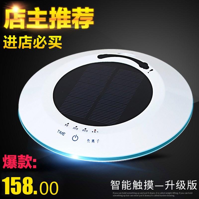 [爱车A服务站空气净化器]2018新品东风风行SX6 F600月销量0件仅售248.62元