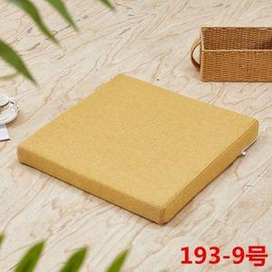 定制木沙发棉垫子正方形海绵坐垫加厚椅子垫飘窗垫家用学生可拆洗