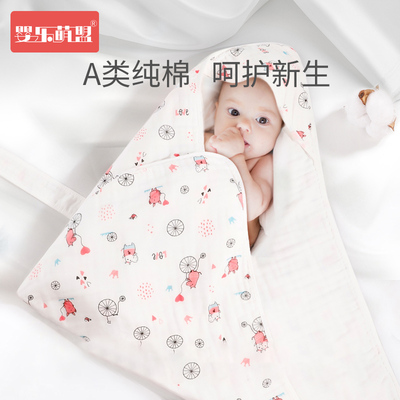 Newborn baby wrapper newborn cotton quilt quilt summer baby delivery room swaddle wrap spring and autumn wrapper summer