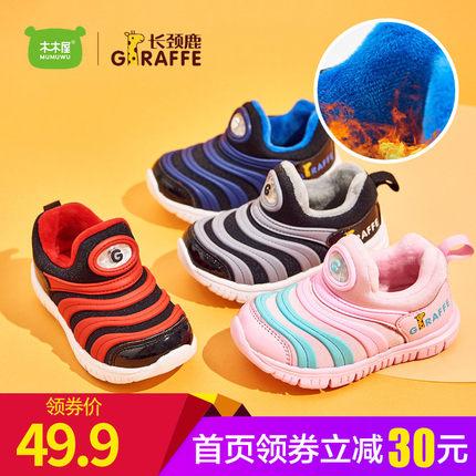 童鞋男童2018秋冬款女童加厚鞋子加绒毛毛虫童鞋儿童运动鞋宝宝鞋