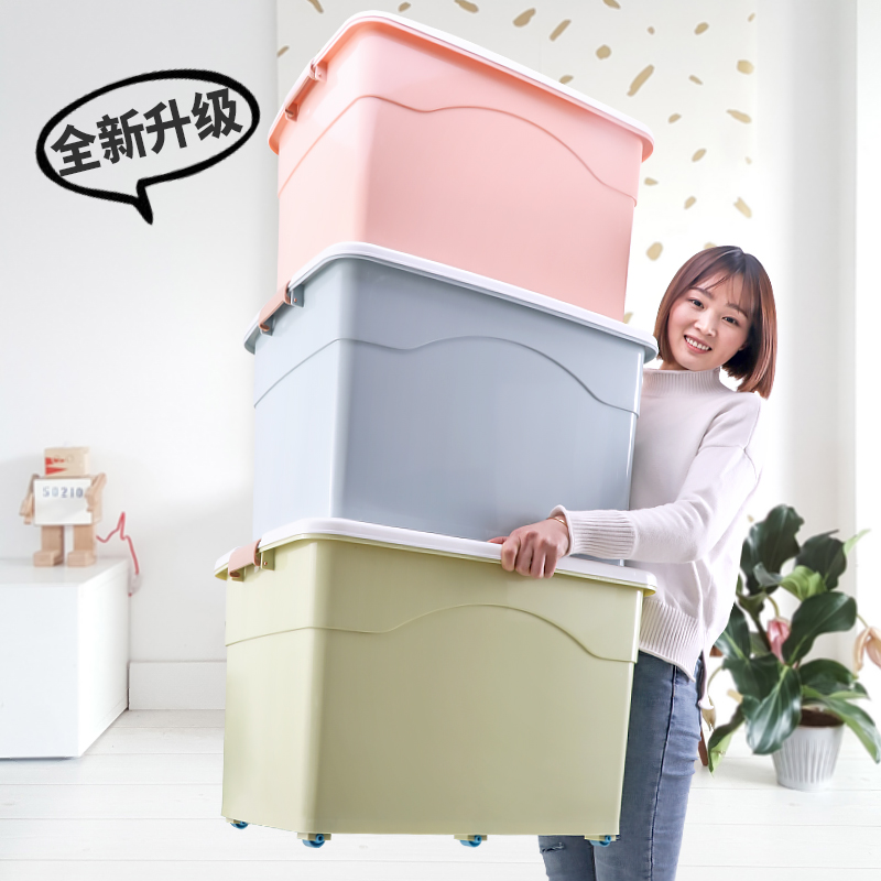 限2000张券特大号收纳箱衣物整理箱塑料有盖衣服储物箱子加厚清仓三件套