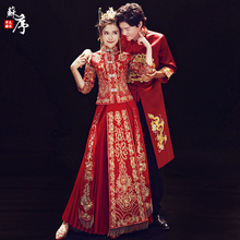 Xiuhe bride 2019 New Wedding Toast Chinese bridal dress ancient wedding dress couple show kimono