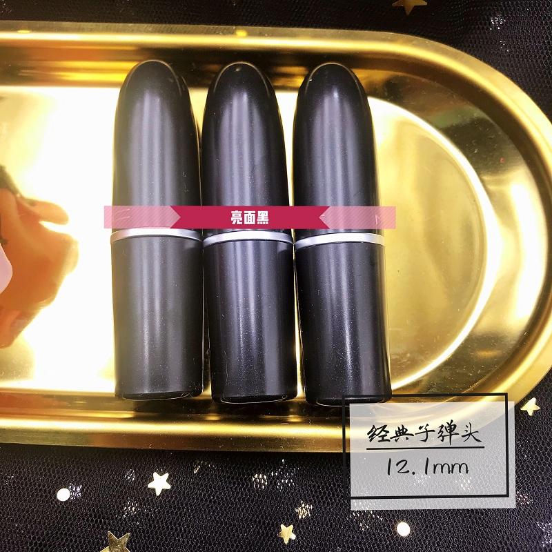 【管24#01魅家】口红管空管高档大牌 diy手工自制12.1材料铝制管图片
