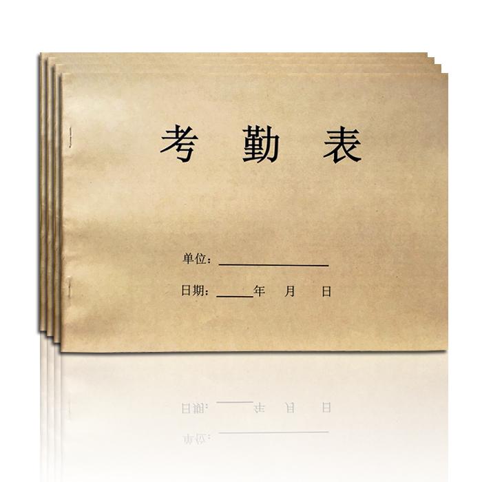 Посещение посещающей книжки посещаемости верх Знак рабочего дня в таблице в таблице в клетку
