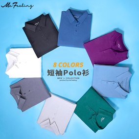 mefeeling短袖polo